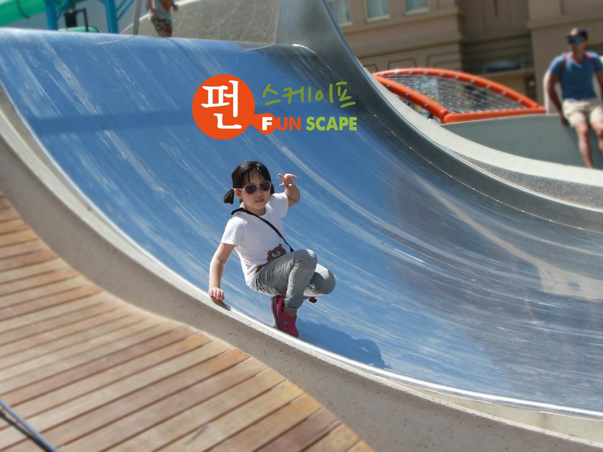 호주,애들레이드,어린이놀이터,놀이기구,펀스케이프 (1)