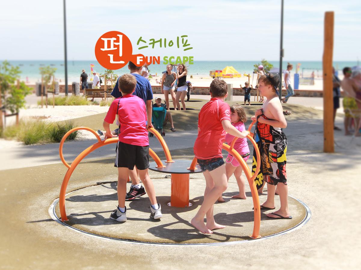 호주,애들레이드,어린이놀이터,놀이기구,펀스케이프 (2)