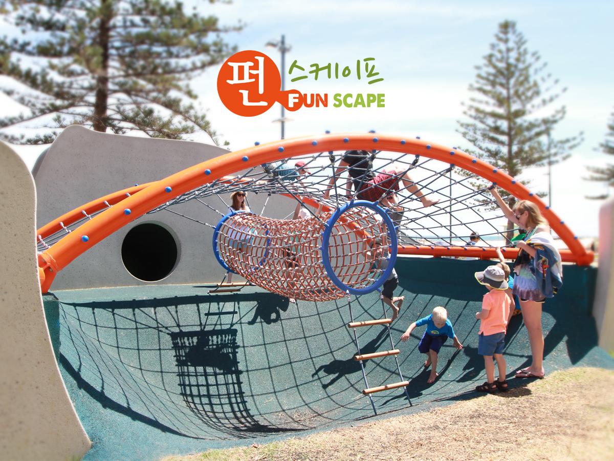 호주,애들레이드,어린이놀이터,놀이기구,펀스케이프 (6)